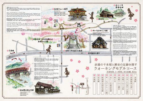 akayu_map_naka