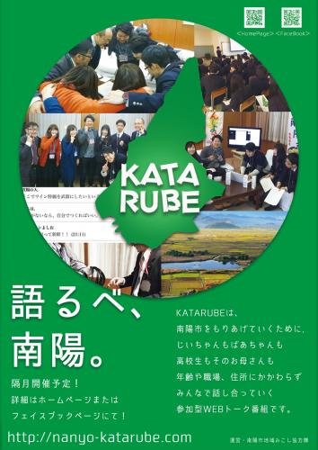 katarube!cid_ii_15ada51830fa34df