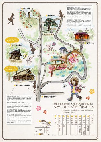 miyauchi_map_naka